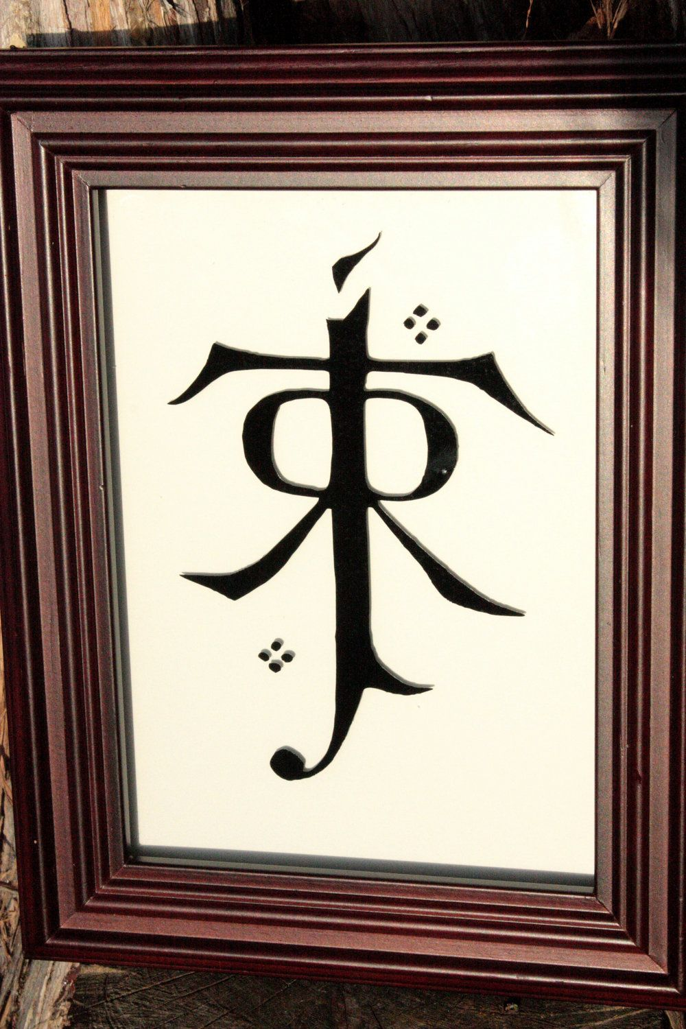 Is anything cooler than jrr tolkiens signature would love this is anything cooler than jrr tolkiens signature would love this from etsy biocorpaavc Choice Image