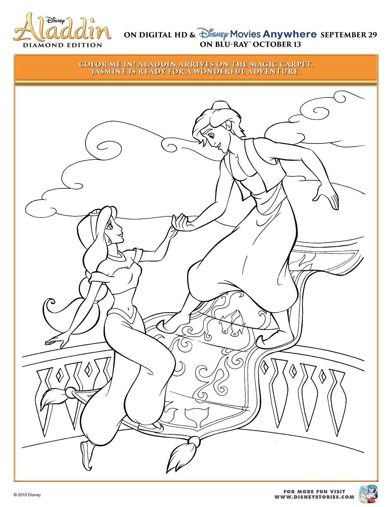 Disney S Aladdin Princess Jasmine Printable Coloring Pages Disney Coloring Pages Aladdin Disney Princess Coloring Pages