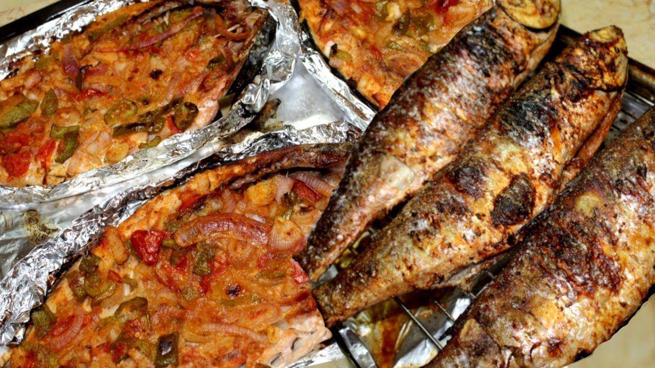 طريقة السمك البوري المشوي سنجاري ومقفول بنتيجة رائعة Food Chicken Meat