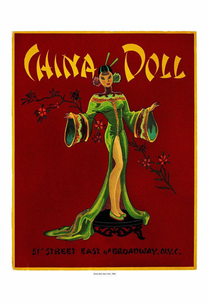 China Doll 1946 Cool Culinaria Vintage Chinese