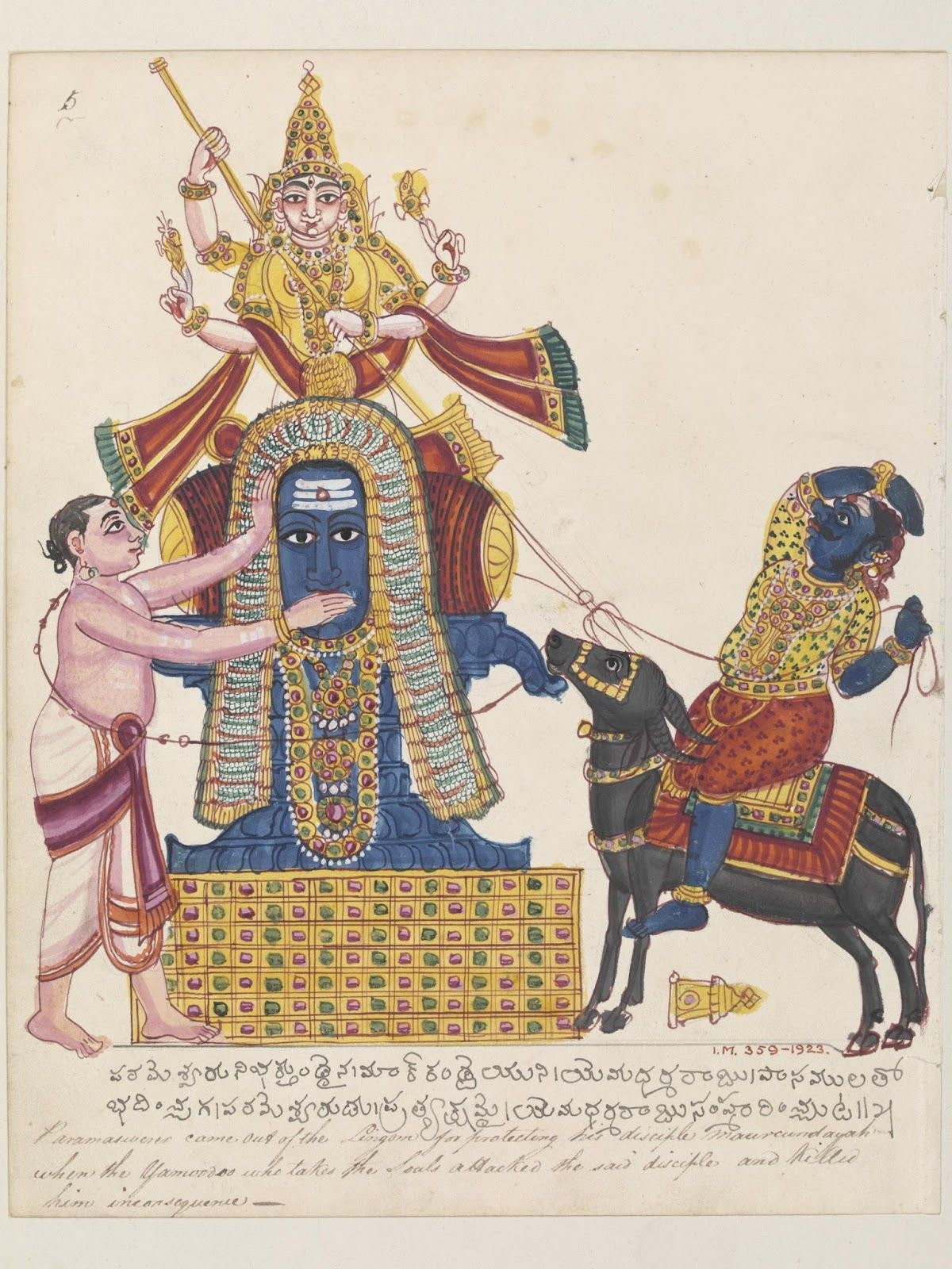 Indian Epics Images And Pde Epics Shiva Kalantaka Shiva