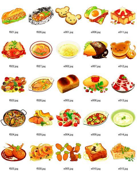 料理イラスト 3union Mobile イラストデザイン 料理イラスト 食品