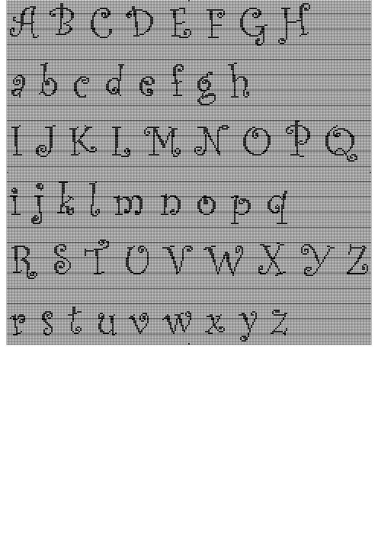 Épinglé par Pascale Rougeon sur alphabet point de croix bébé   Alphabet point de croix, Point de ...