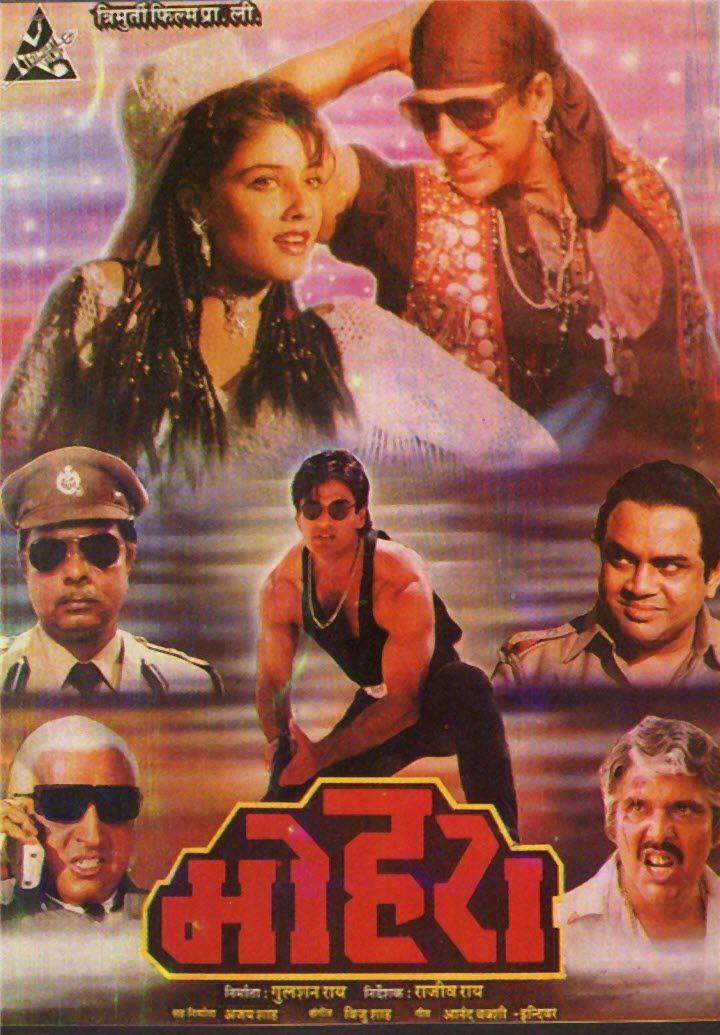 Mohra film ke hindi gane mp3