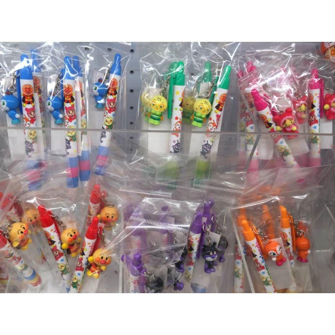 [เปดรบ preorder] ดนสอกดลายอนปงแมน มทงหมด 6 ลาย ของแทจากญปน100% แมคาบนไปเองจา จากพพธภณฑ Anpanaman Children's museum & mall Japan ราคา 290 บาท เปดรบออเดอรถงวนศกรนนะคะ ไดของตนเดอนพย.  สนใจแอดไลน: justdoitinjapan (เฉพาะกจคะ ) by justdoitbybo