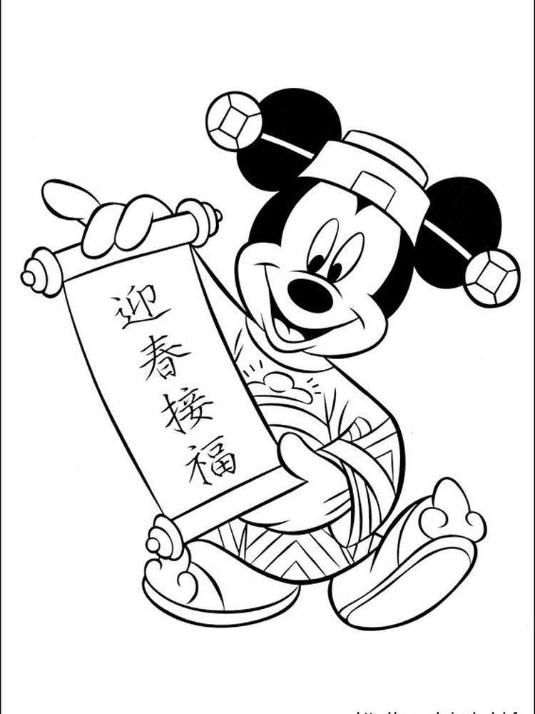 Mickey Mouse Coloring Pages Printable Free Coloring Sheets In