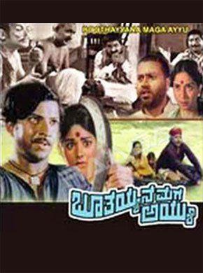 m p shankar actor