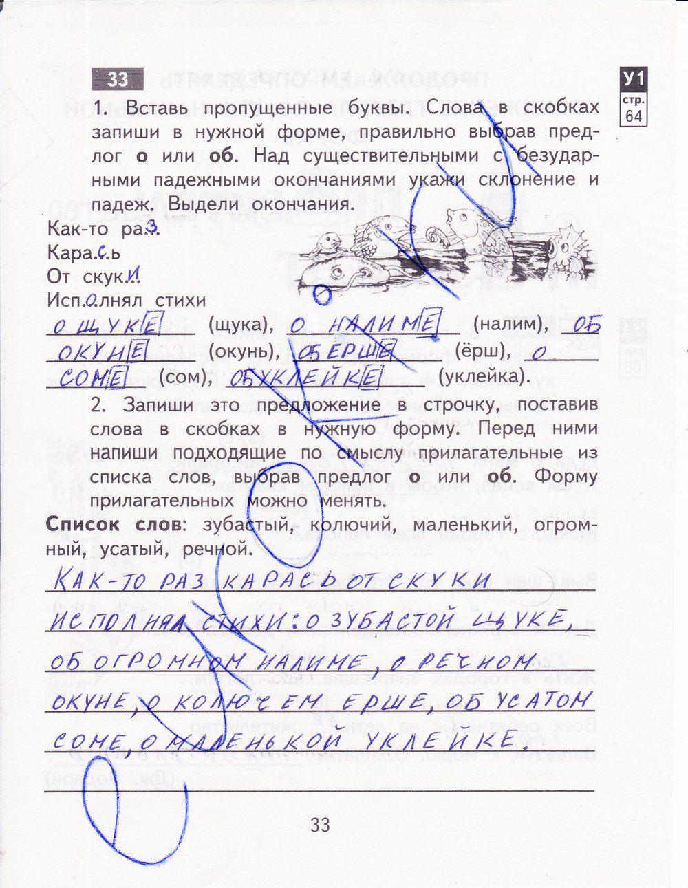 гдз по литературе 9 класс ахметзянов