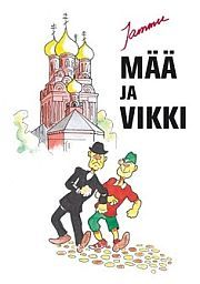 lataa / download MÄÄ JA VIKKI epub mobi fb2 pdf – E-kirjasto