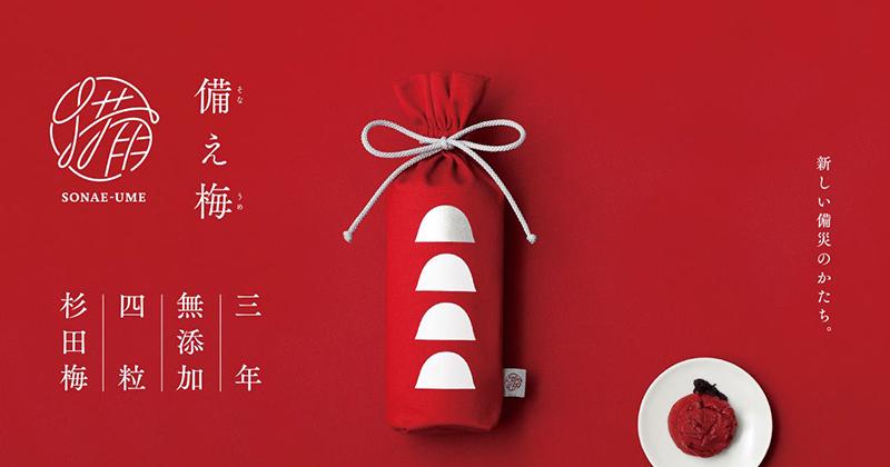 喜庆洋溢 15张新年喜气满满的主题banner 优优教程网 自学就上优优网 uiiiuiii com in 2021 branding design logo mark packaging design