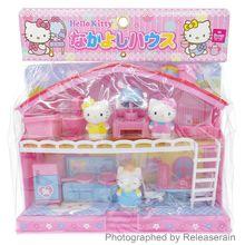 Hello Kitty Nakayoshi House Muraoka