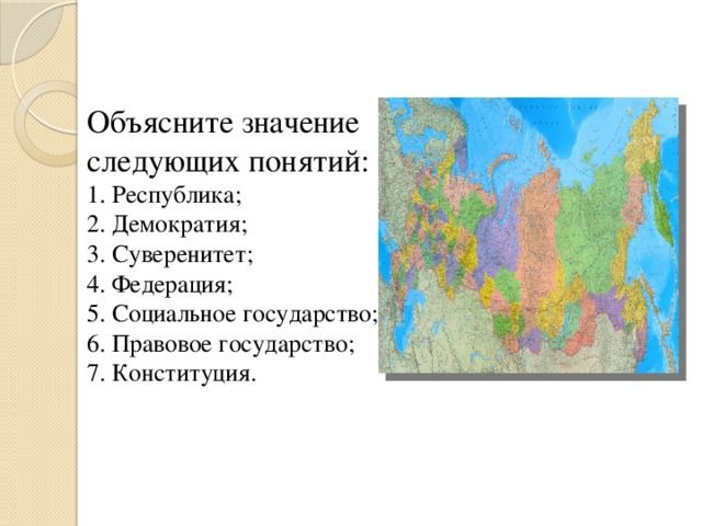 Гдз по математике з класс планета знаний м.и.башмаков м.г нефедова
