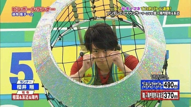 櫻井翔 翔くん おしゃれまとめの人気アイデア pinterest mela fann vs嵐 櫻井翔 嵐