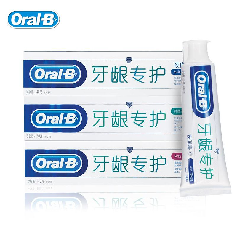 Oral B Toothpaste Daily Gum Care + Night Intensive Care +