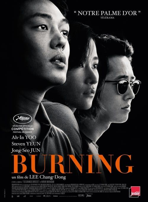 Burning Series Englisch