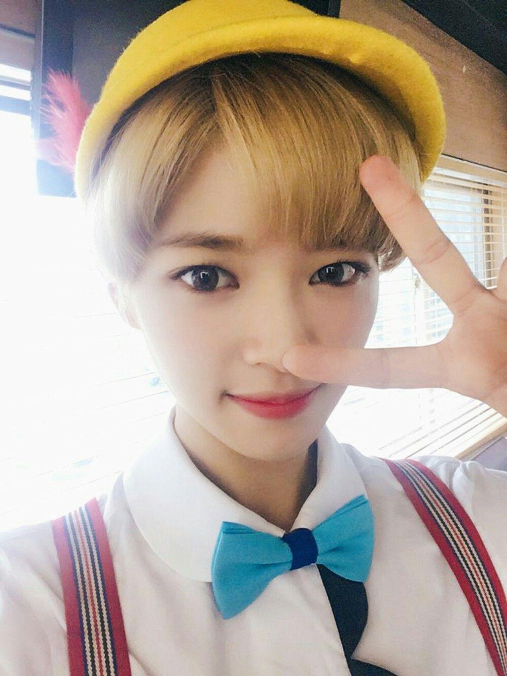 TWICE ♡ 트와이스 ♡ Jeongyeon ♡ TT