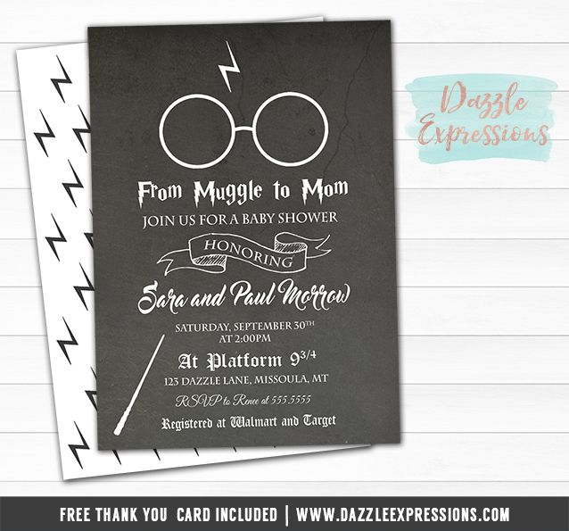 Printable Chalkboard Wizard Baby Shower Invitation | Thank You Card |  Muggle Mom | Inspired By