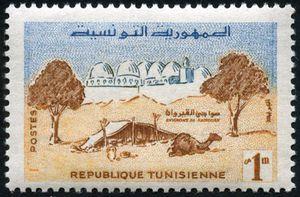 Around Kairouan