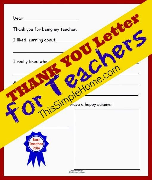 Teacher Thank You Letter Printable. A Great Way To Say Thanks To