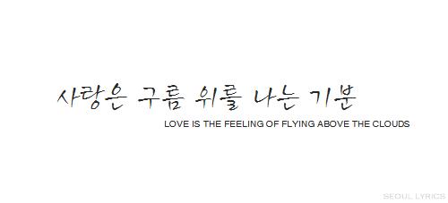 3 Tumblr Korea Quotes Korean Quotes Japanese Quotes