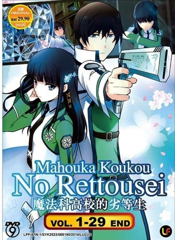 Mahouka Koukou no Rettousei Vol. 1 29 End Anime, Dvd