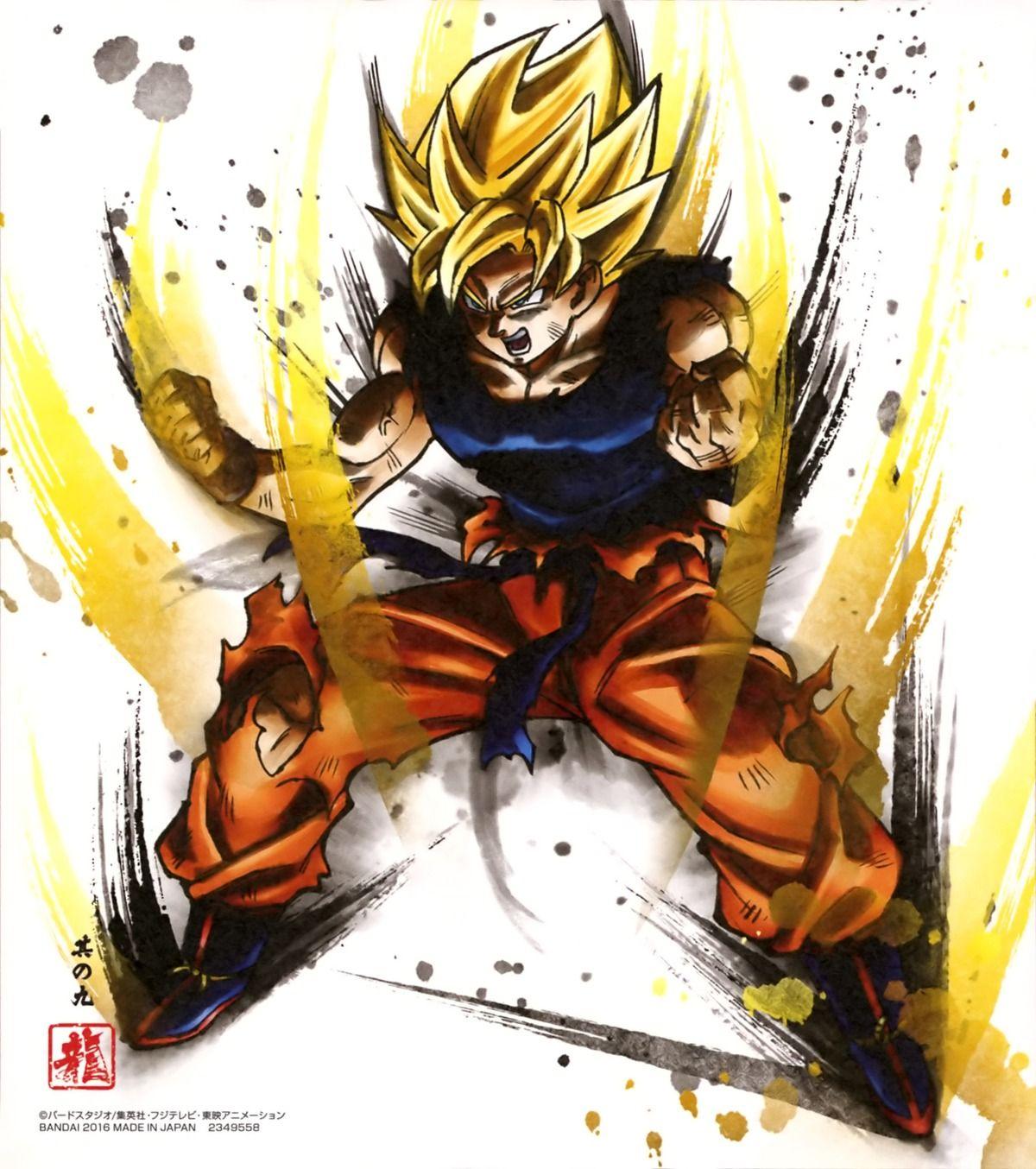 Dragon Ball Scans From Dragon Ball Shikishi Art 2