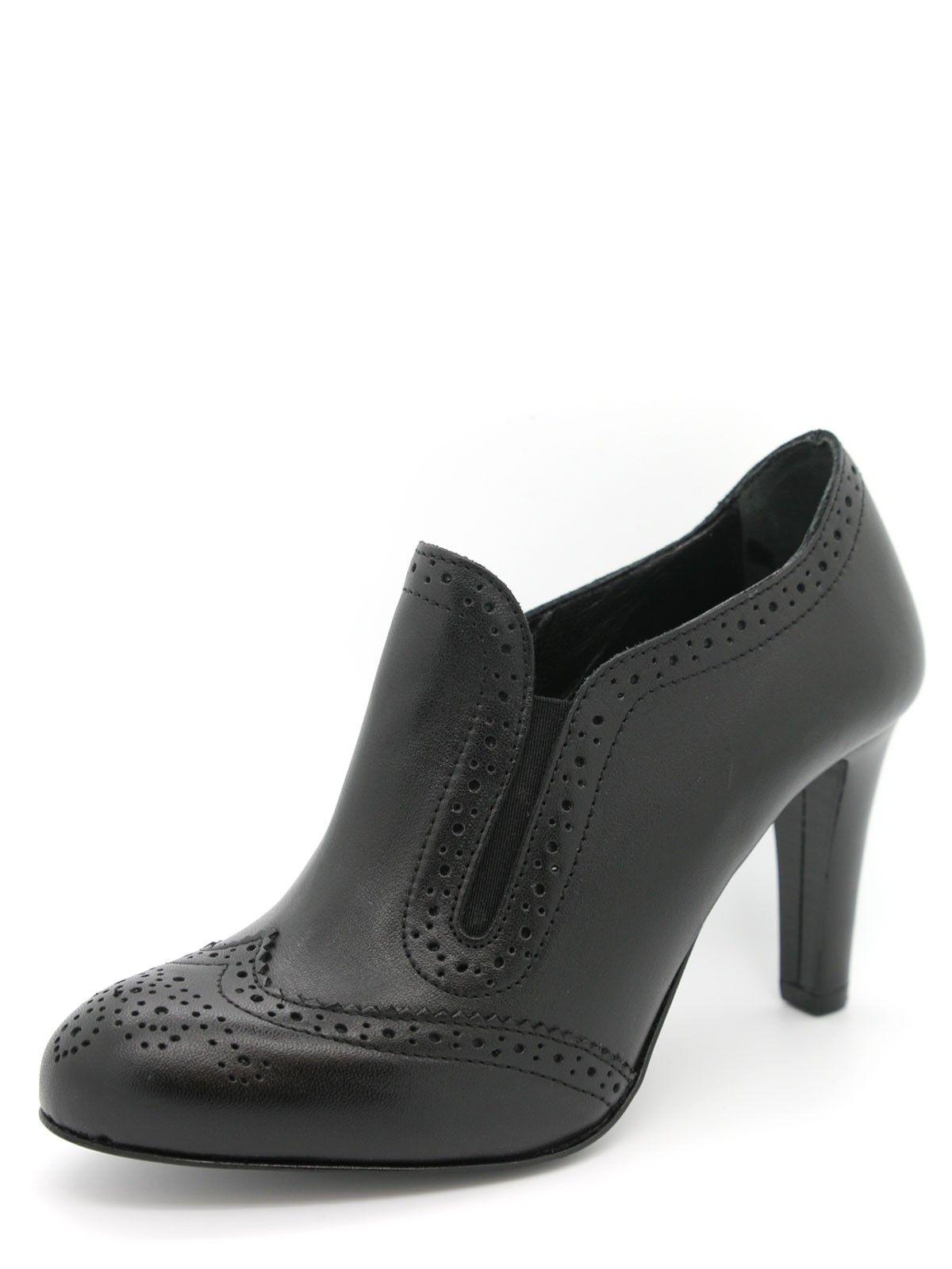 Gottseidank Trachten Schuhe In Schwarz Herzogstrasse