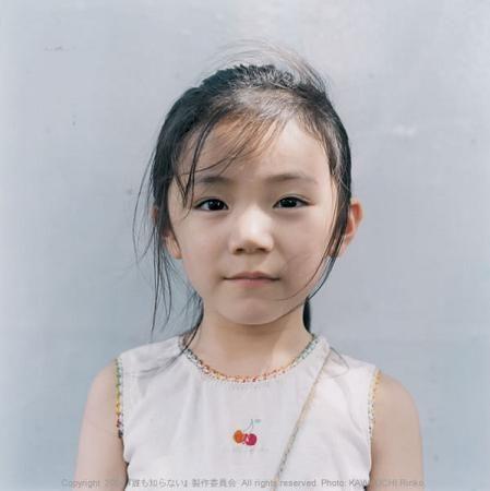 Rinko Kawauchi Self Portrait
