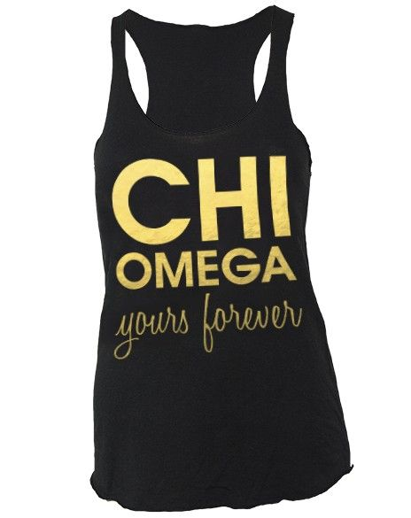 Cute and Simple Chi Omega tank