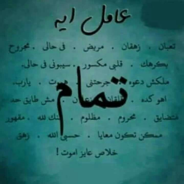 Pin By Noof On Photo Calligraphy Arabic Calligraphy Photo