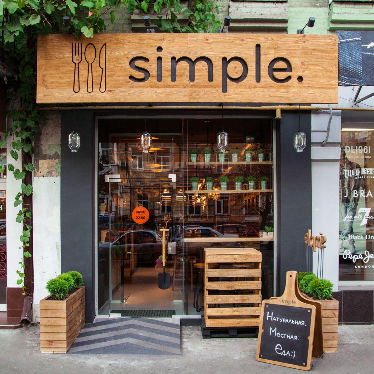 Designing A Modern Fast Food Restaurant. Small Restaurant DesignRestaurant  Exterior ...