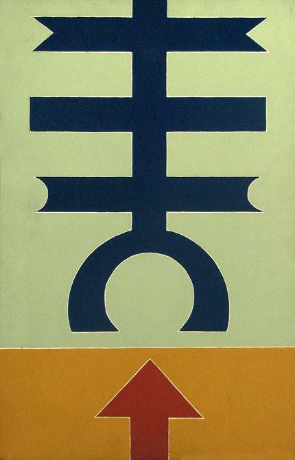 Favoritos Emblema - Rubem Valentim | Rubem Valentim | Pinterest | Screenprinting RD19