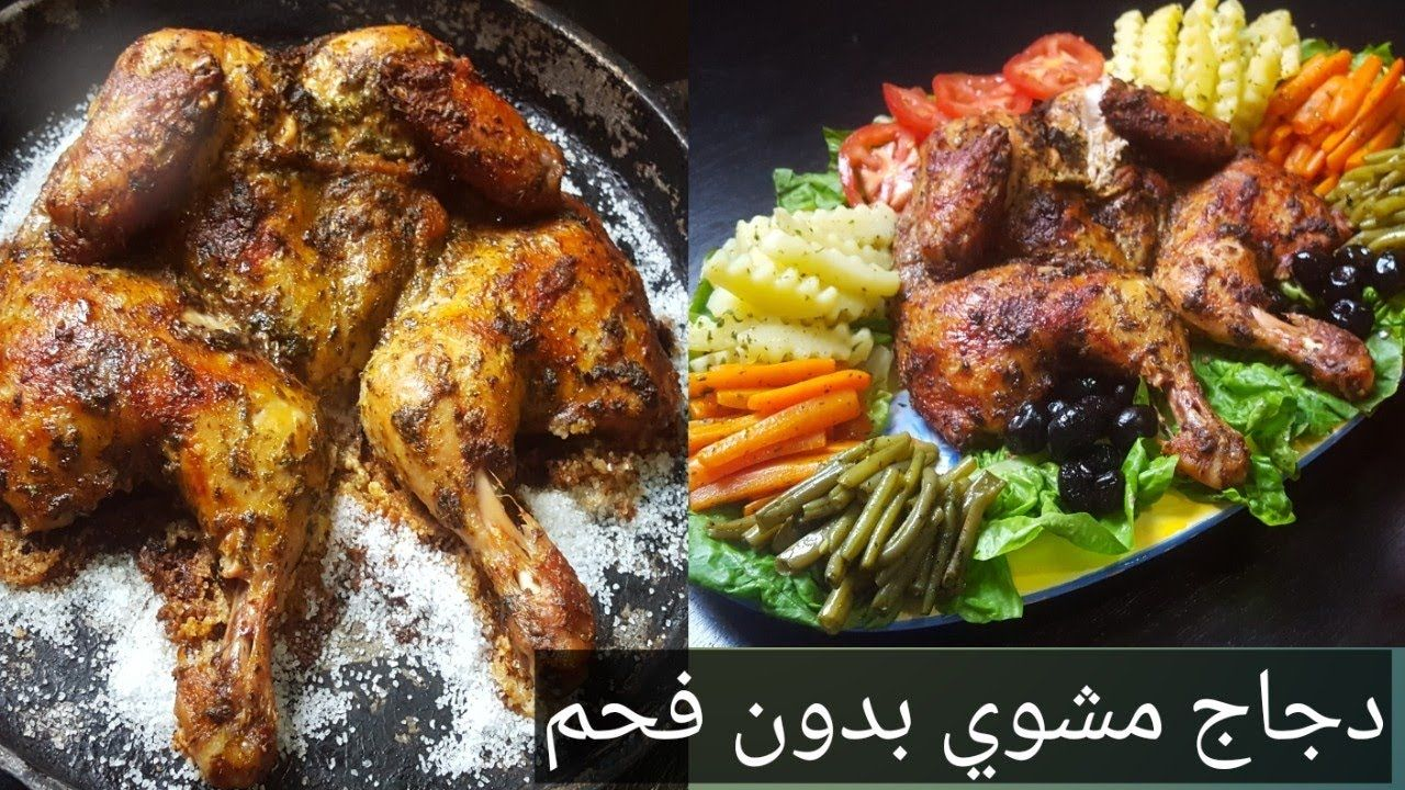 Pin On Eid Chicken Recipes