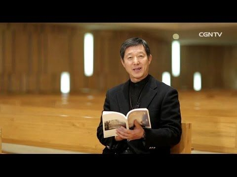 [생명의 삶] 20160124 차별하지 않는 사랑이 참사랑입니다 (마태복음 9:1~13) - YouTube