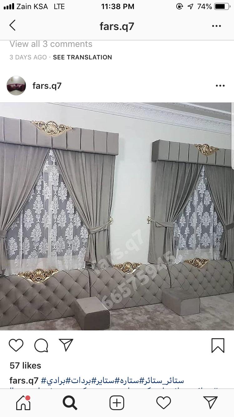 Pin By Jowariya Khan On مجلس Home Room Design Bedroom False Ceiling Design Luxury Headboard