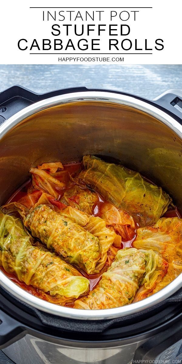 Instant Pot Stuffed Cabbage Rolls - Pressure Cooker Cabbage Rolls