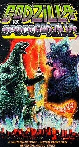 Godzilla vs. Space Godzilla (1994)