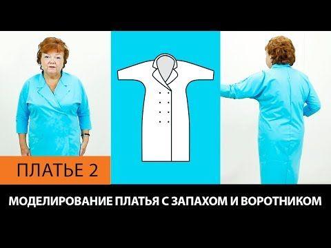 Сшить платье с рукавами своими руками выкройки 173
