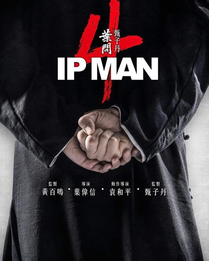 Ip Man 4 Poster Design On Kung Fu Bioskop Film