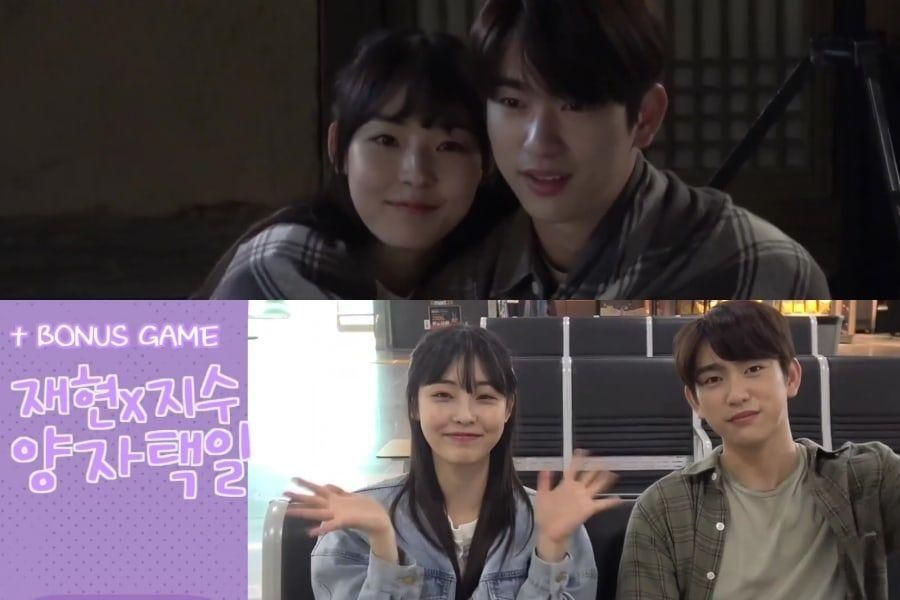 "Watch: GOT7's Jinyoung And Jeon So Nee Test Their Compatibility On Set Of ""When My Love Blooms"""