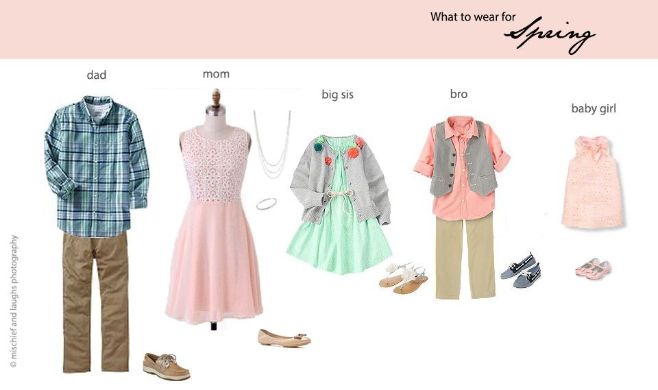 What to wear spring photo session