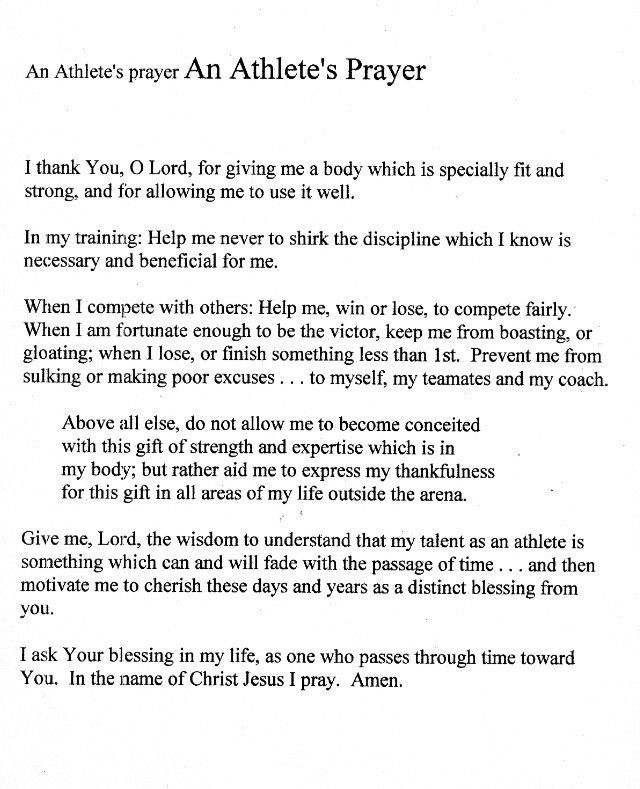 Motivational Quotes For Sports Teams: Athletes Prayer, Prayers