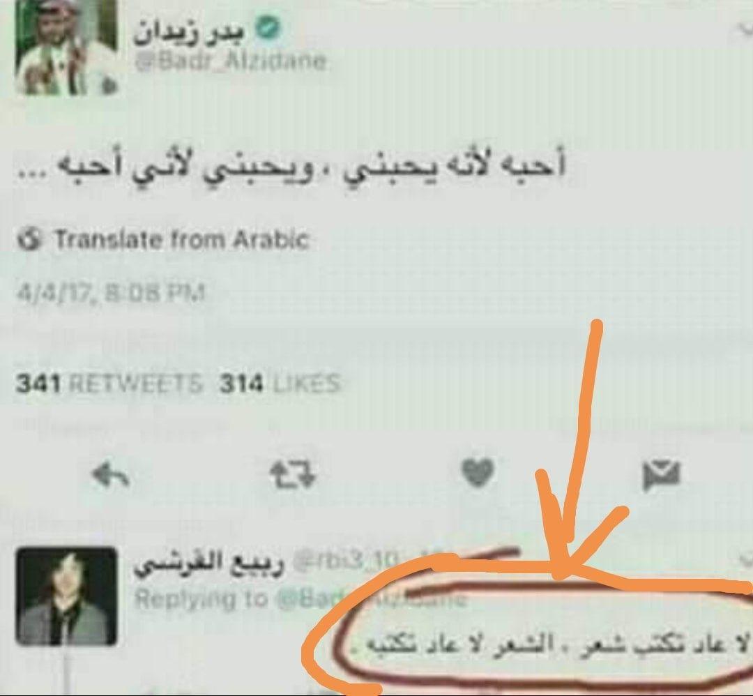Pin By Hasan Zubi On اظحك و ت و ن س Map Map Screenshot Translation