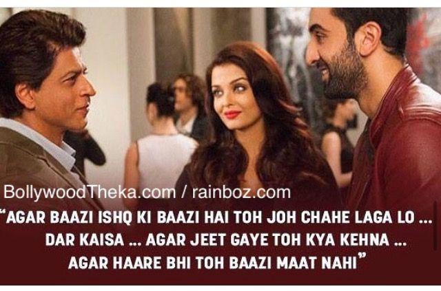 Ae Dil Hai Mushkil Shahrukh Khan Dialogue In English Pin By Nikhil Khumkar On Nix Bollywood Love Quotes Bollywood Quotes Movie Quotes
