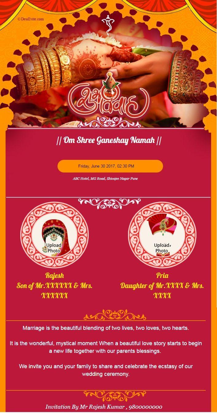 Indian Wedding Invitation Wording In Marathi | Invitationswedd.org