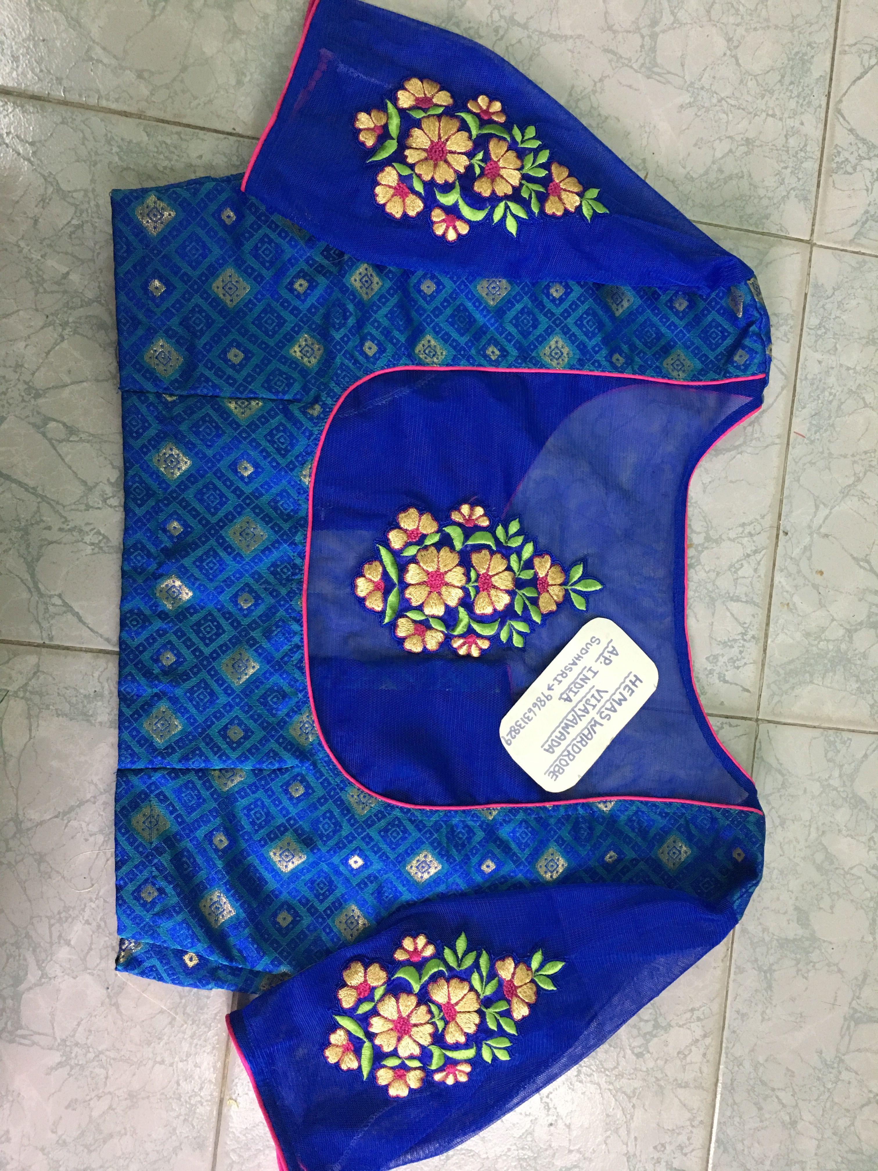 Saree blouse design patch work sudhasri hemaswardrobe  womenus fashion  pinterest  blouse