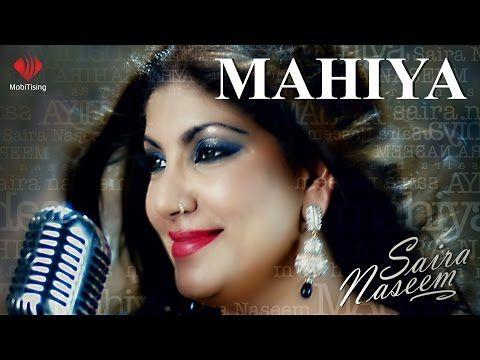Sahira Naseem - Mahiya - Latest Punjabi And Saraiki Song