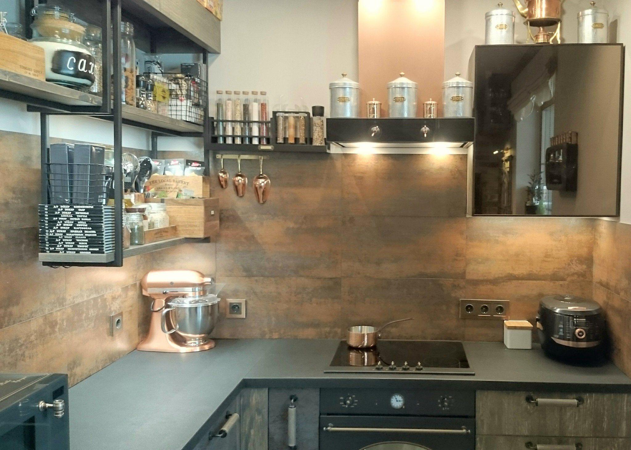 Kitchen Steampunk Kitchen Kitchen Appliances Kitchen Cabinets