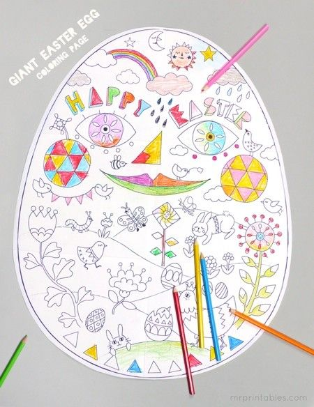 Easter Egg Coloring Page For Kids Small For Big Easter Coloring Pages Free Easter Coloring Pages Easter Egg Coloring Pages