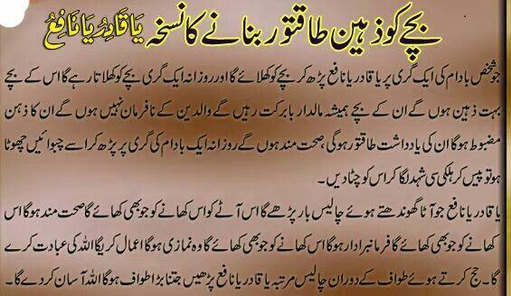 Egyszerű fogyókúrás tippek urdu nyelven - Vélemények
